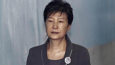 Экс-президенту Южной Кореи Пак Кын Хе дали еще 8 лет заключения
