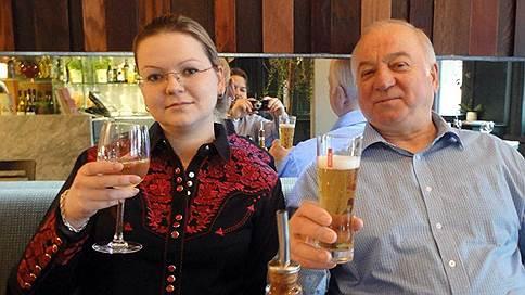 CNN: двое подозреваемых в отравлении Скрипалей покинули Великобританию