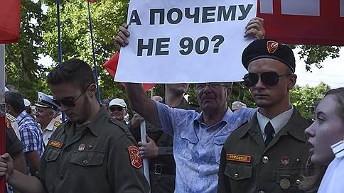 Севастопольские общественники выступили против повышения пенсионного возраста