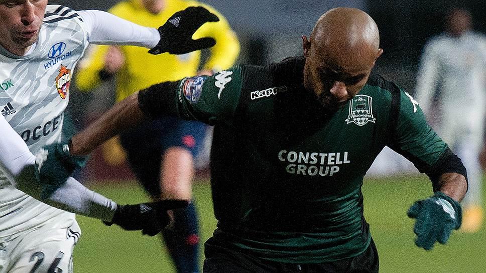 Бразильский футболист Ари