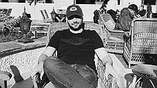 Найден мертвым сын главы совета директоров оружейной компании «Кольчуга»
