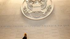 Временного поверенного в делах России вызвали в Госдепартамент США
