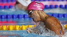 Россиянка Юлия Ефимова выиграла дистанцию 100 м брассом на ЧЕ