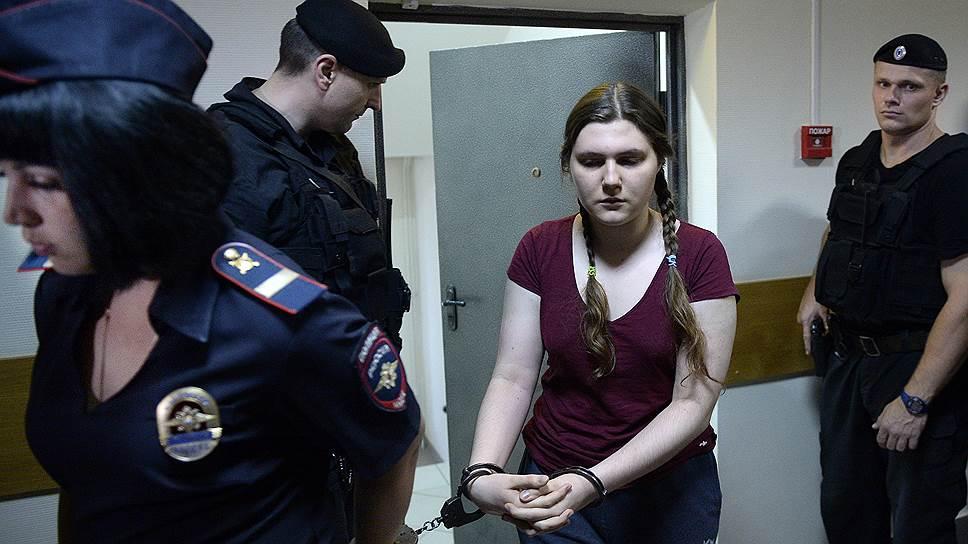 Обвиняемая в создании экстремистского сообщества «Новое величие» Анна Павликова