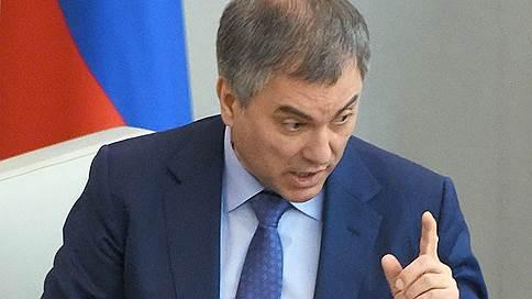 Вячеслав Володин предлагает поднять пенсии до 20–25 тысяч рублей