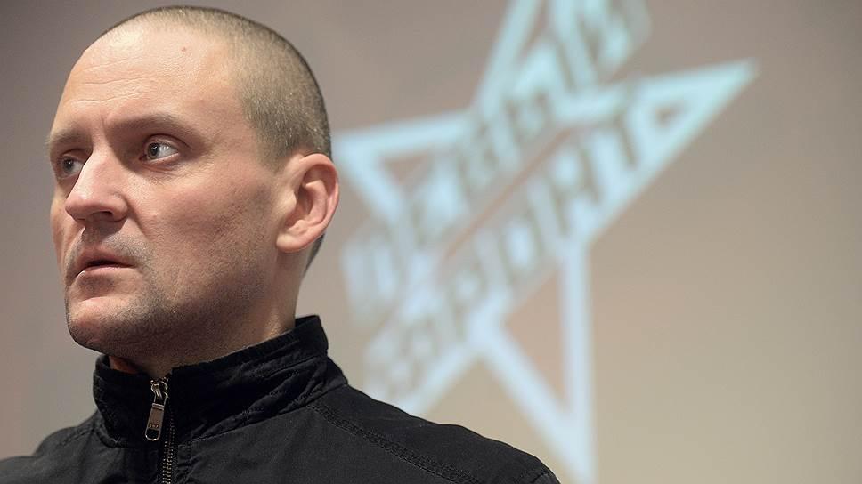 Координатор «Левого фронта» Сергей Удальцов