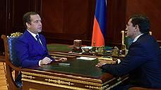 Дмитрий Медведев встретился с врио губернатора Нижегородской области