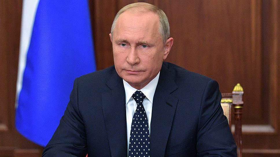 Как Владимир Путин изменил пенсионную реформу