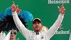 Льюис Хэмилтон выиграл итальянское Гран-при «Формулы-1»