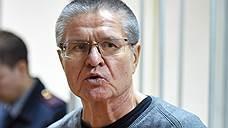 Алексей Улюкаев пробудет в тюремной больнице еще неделю