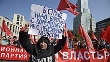 В России прошли акции против пенсионной реформы