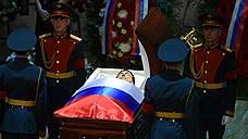 В Москве простились с Иосифом Кобзоном