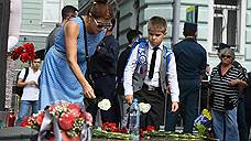 В Москве прошел митинг в память о жертвах теракта в Беслане