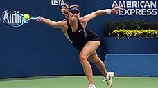 Мария Шарапова проиграла в 1/8 финала US Open