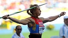 Легкоатлетку Марию Абакумову дисквалифицировали на четыре года за допинг
