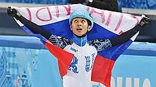 Виктор Ан завершил спортивную карьеру