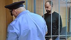 Суд арестовал бывшего гендиректора ОЗК по делу братьев Магомедовых