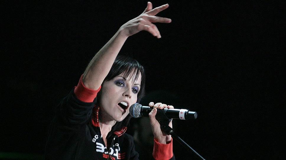 Певица Долорес О'Риордан