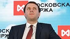 Максим Орешкин ответил анекдотом на вопрос о курсе рубля