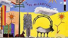 Пол Маккартни выпустил сольный альбом после перерыва