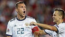 Сборная России по футболу обыграла команду Турции в матче Лиги наций