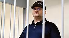 Суд продлил арест экс-главе СКР по Москве Александру Дрыманову
