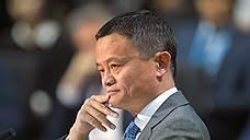 Глава Alibaba планирует покинуть компанию 10 сентября