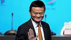 Представитель Alibaba отрицает планы Джека Ма уйти в отставку 10 сентября