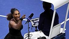 Серена Уильямс обвинила судью финала US Open в сексизме