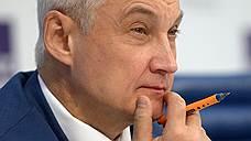 Андрей Белоусов видит основания для повышения ключевой ставки ЦБ