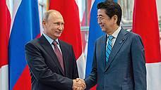 Владимир Путин и Синдзо Абэ обсудили мирный договор