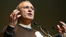 Ходорковский ответил на критику со стороны главы Росгвардии