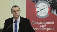 Ректором РГГУ назначен Александр Безбородов
