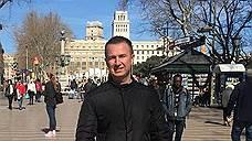 Российский программист Левашов признал вину в американском суде