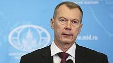 Постпред РФ при ОЗХО: организаторы отравления Скрипалей хотели повлиять на выборы в России