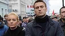 Юлия Навальная считает обращение главы Росгвардии угрозой всей семье