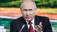 Владимир Путин рассказал о подозреваемых по «делу Скрипалей»