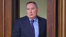 Дмитрий Рогозин: слухи о причинах повреждения «Союза» подрывают отношения на МКС