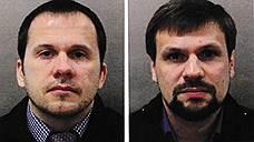 Кремль: Путин не общался с подозреваемыми по «делу Скрипалей»