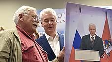 Инаугурация Сергея Собянина пройдет 18 сентября в «Зарядье»