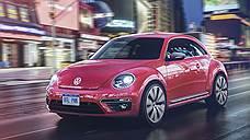 Volkswagen прекратит выпускать легендарного «Жука» в 2019 году