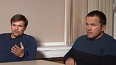 Кремль не видит оснований для преследования подозреваемых в отравлении Скрипалей
