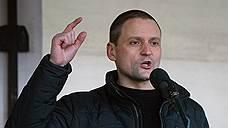 Мосгорсуд отменил дополнительные дни ареста Сергея Удальцова