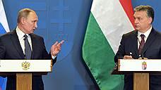 Россия и Венгрия договорились о поставках российского газа на 2020 год