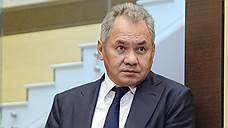 Сергей Шойгу: вина за сбитый Ил-20 полностью лежит на Израиле