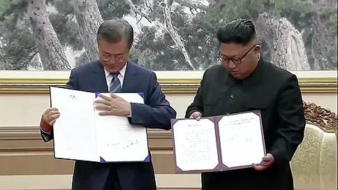 Лидеры КНДР и Южной Кореи подписали совместное заявление по итогам саммита