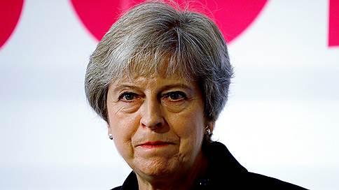 The Telegraph: британские консерваторы обсуждают кандидатуры на пост премьер-министра