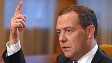 Медведев не исключил расширения санкционного давления на Россию в ближайшие шесть лет