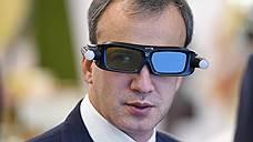 Председателем фонда «Сколково» назначен Аркадий Дворкович