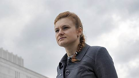 Марию Бутину перевели на общий режим содержания в тюрьме
